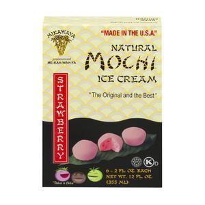 Mochi Ice Cream - Strawberry