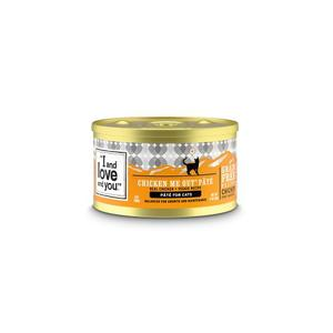 I And Love And You Cat Food Canned - Chicken Pate